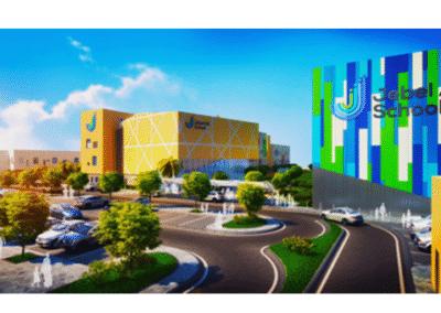 Jebel Ali School Complex